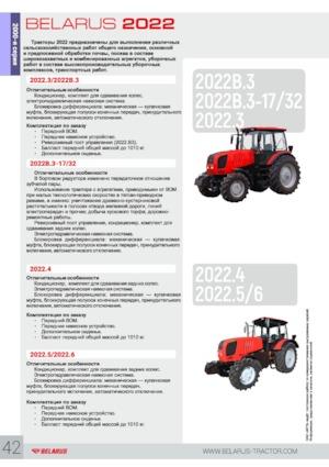 Traktörler 4wd Belarus 2022.4